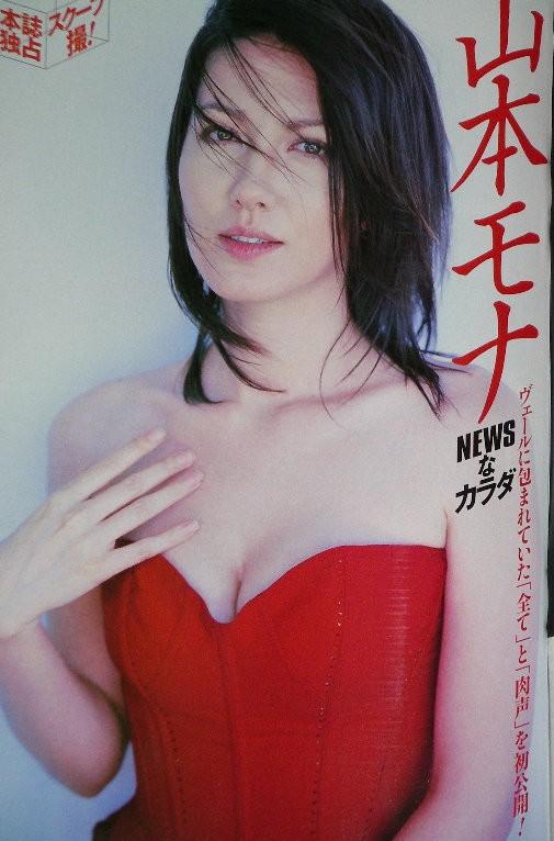 山本モナの画像 p1_24